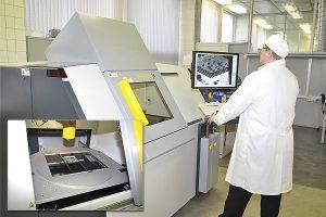 x-ray контроль НИТИ Авангард