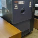 Камера тепла и холода MC-711Т