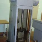 Ударная установка УУ-5/1000